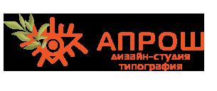 Дизайн-студия | типография «Апрош»