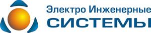 логоЭИС1 Логотип компании «Электро Инженерные Системы»