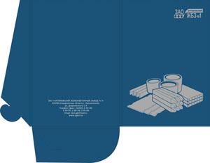 папки (300)