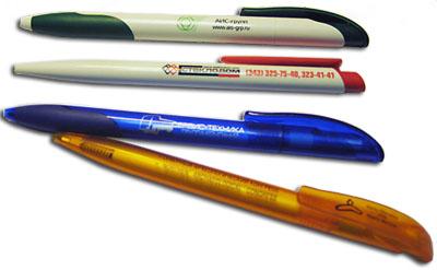 ручки (400)
