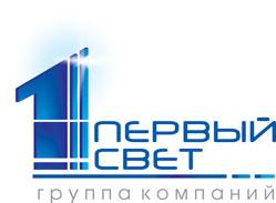 Разработка логотипа для компании «Первый свет»