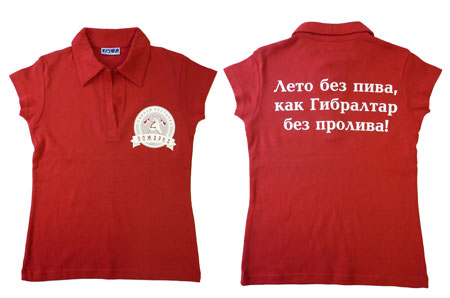 polo Рубашка Polo с шелкографией в 1 цвет